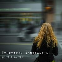 Tyufyakin Konstantin - Why We Disappear