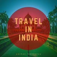 Yevhen Lokhmatov - Travel In India