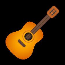 Cover for Guitarra genre